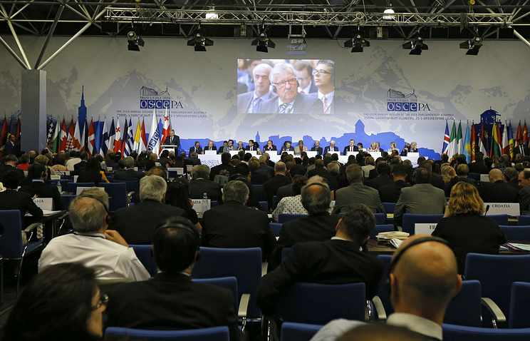 OSCE Parliamentary Assembly 25th Annual Session in Tbilisi, Georgia