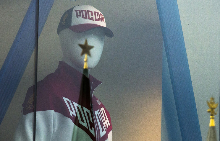 A mannequin dressed in a Russian Olympics National team uniform