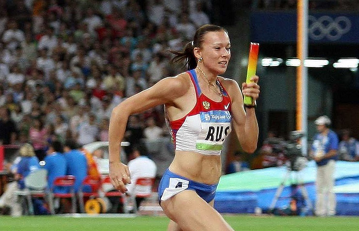 Yulia Chermoshanskaya at the 2008 Summer Olympics in Beijing