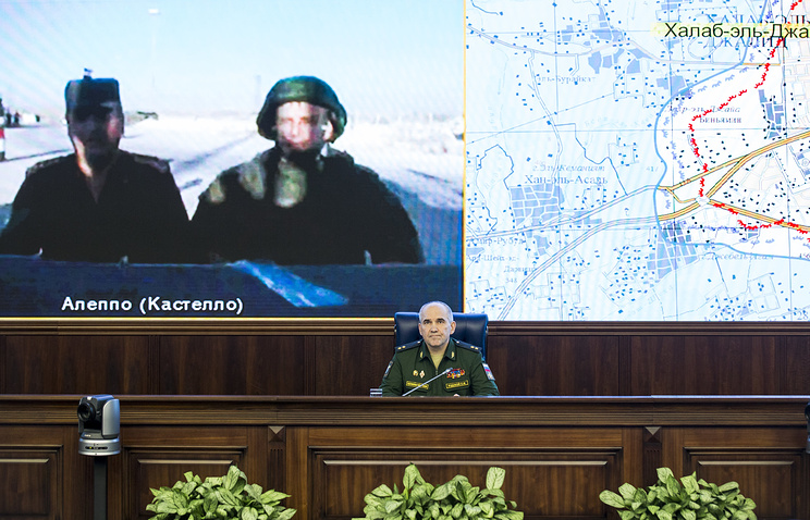 Lt.-Gen. Sergey Rudskoy seen during a video call with Russian and Syrian officers