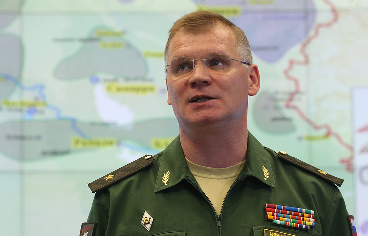 Russian Defense Ministry Spokesman Major General Igor Konashenkov