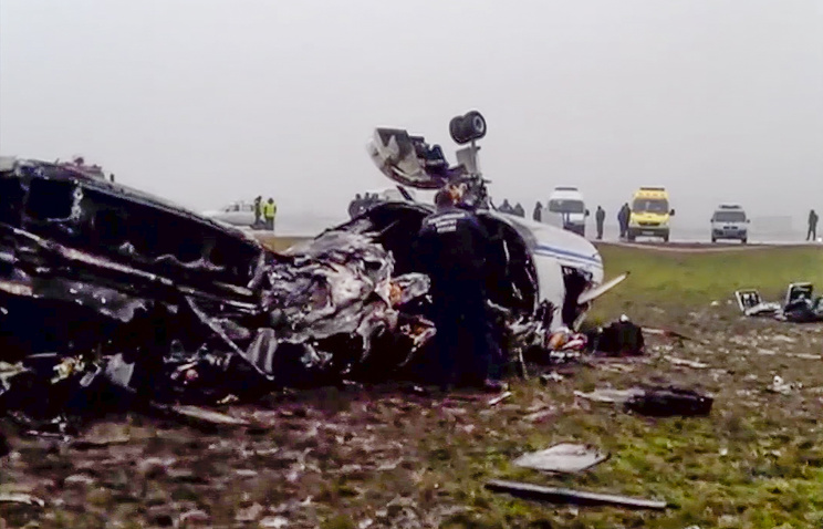 Wreckage of Dassault Falcon 50 jet at Vnukovo airport
