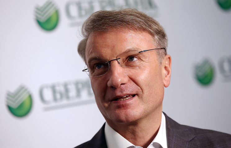 Sberbank CEO Herman Gref