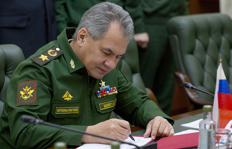 Russian Defense Minister General Sergey Shoigu