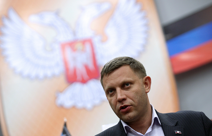The self-proclaimed DPR head Alexander Zakharchenko