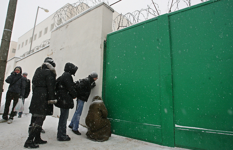 People outside the prison walls in Minsk, Belarus