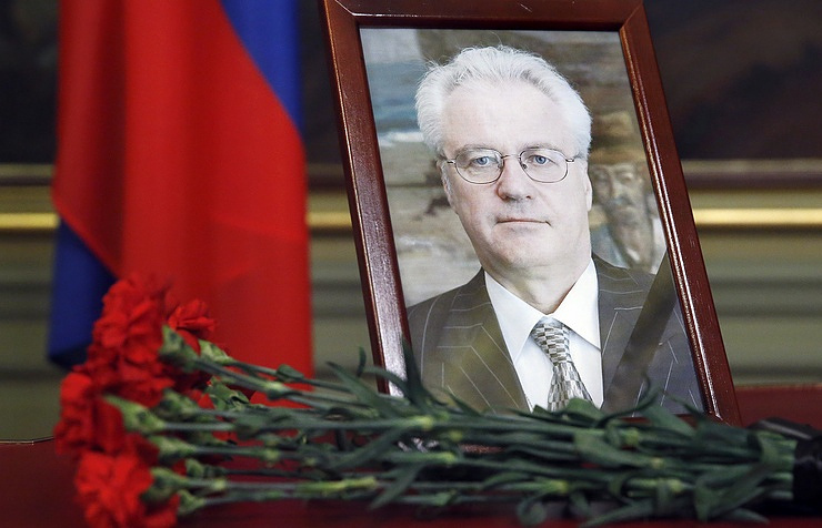 'Russian ambassador to United Nations died of heart attack'