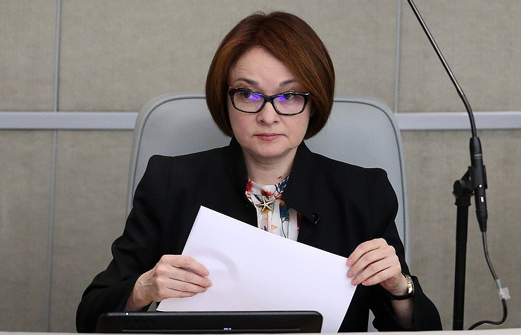 Head of Russia's Central Bank Elvira Nabiullina