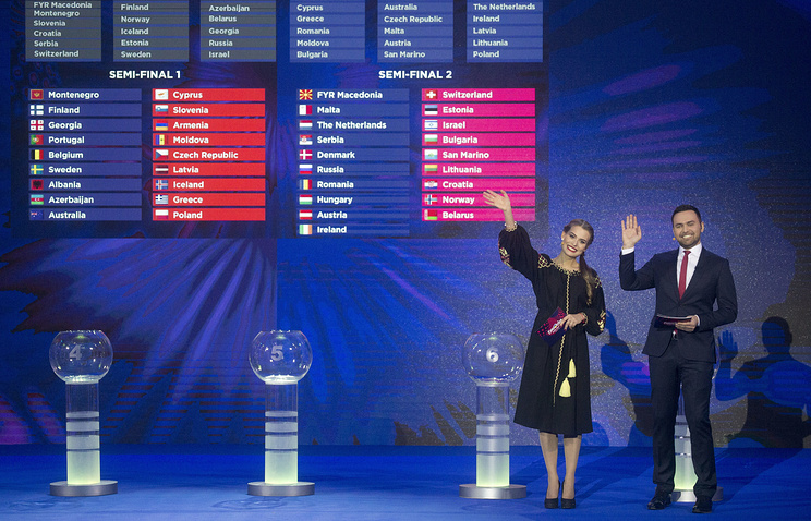 Draw ceremony of Eurovision 2017 song contest semifinals at the city hall in Kiev