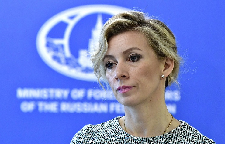 Spokeswoman of the Russian Foreign Ministry Maria Zakharova