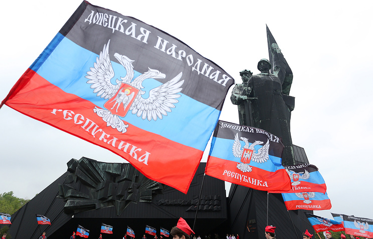 Flags of the Donetsk People's Republic