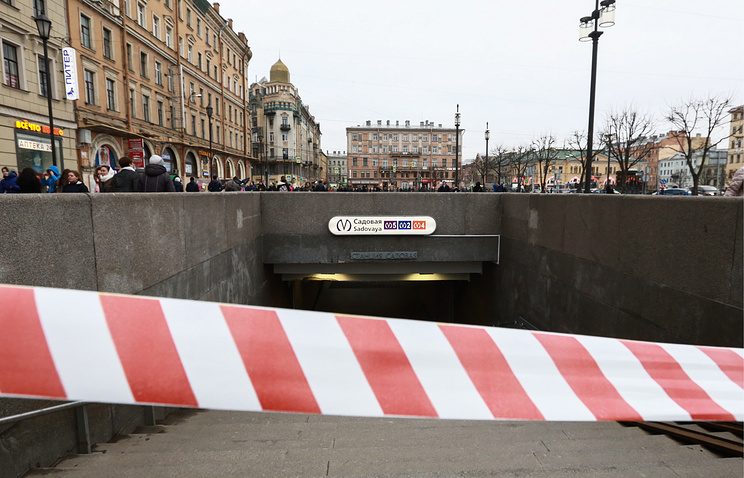 Sadovaya station of the St Petersburg metro closed after a blast