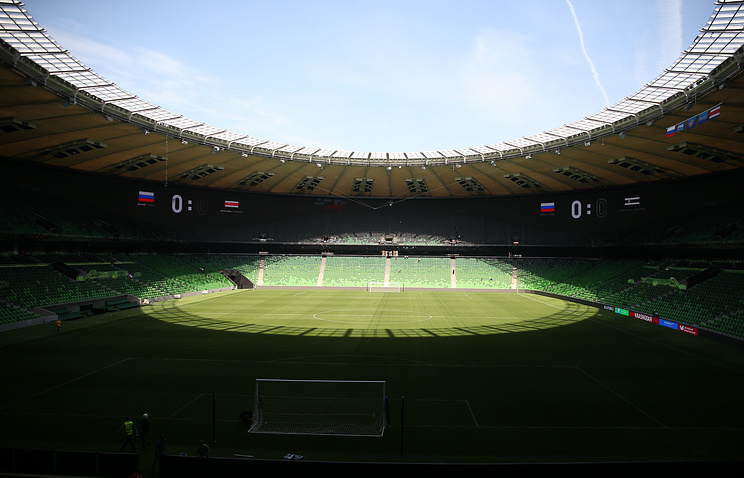 Russia's Krasnodar FC football stadium