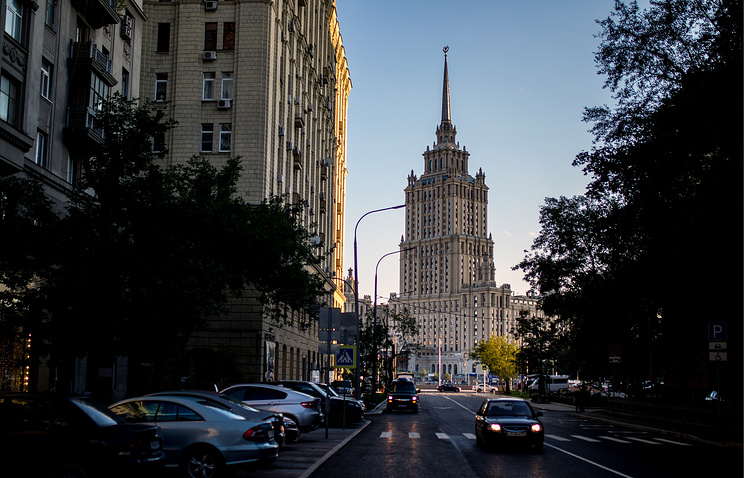 A view of the Ukraina Hotel building
