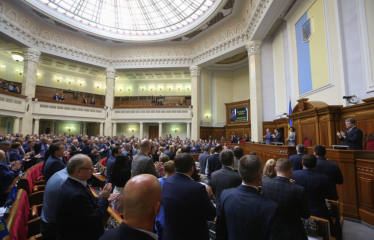 Ukraine's Parliament adopts bill on Donbass special status
