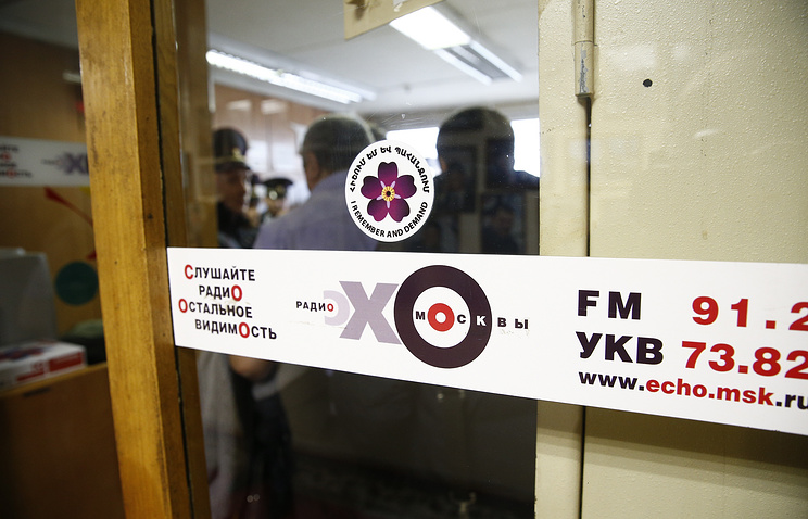 The office of the Ekho Moskvy radio station