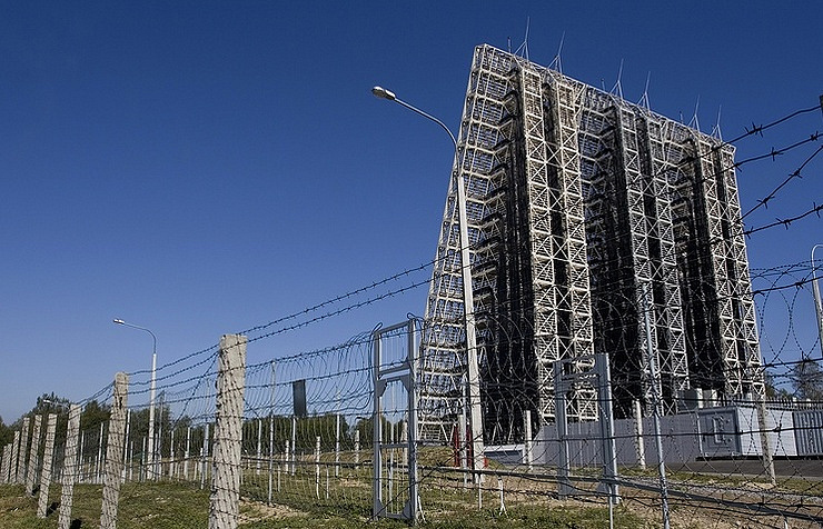 Voronezh-type radar