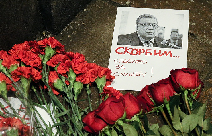Ambassador Karlov's photo outside the Russian Foreign Ministry building