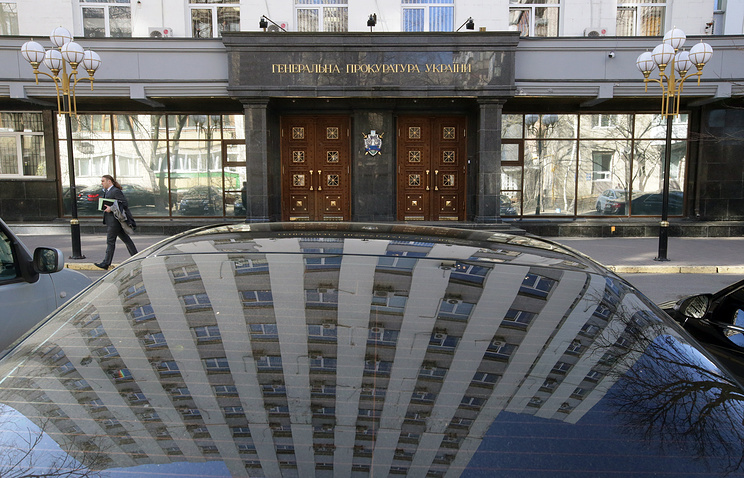Ukrainian Prosecutor-General's Office