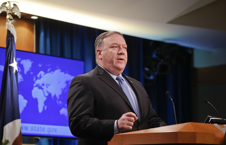 US Secretary of State Michael Pompeo