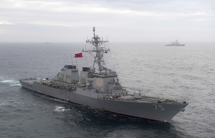 US guided-missile destroyer Donald Cook