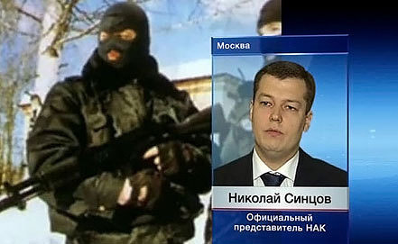 Screenshot Russia 24