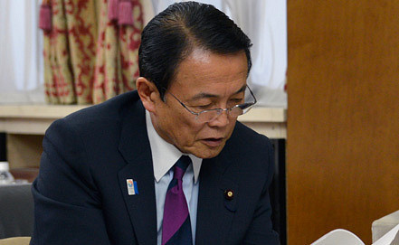 Taro Aso, Photo EPA/ITAR-TASS