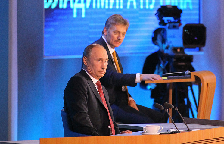 Vladimir Putin with Dmitry Peskov