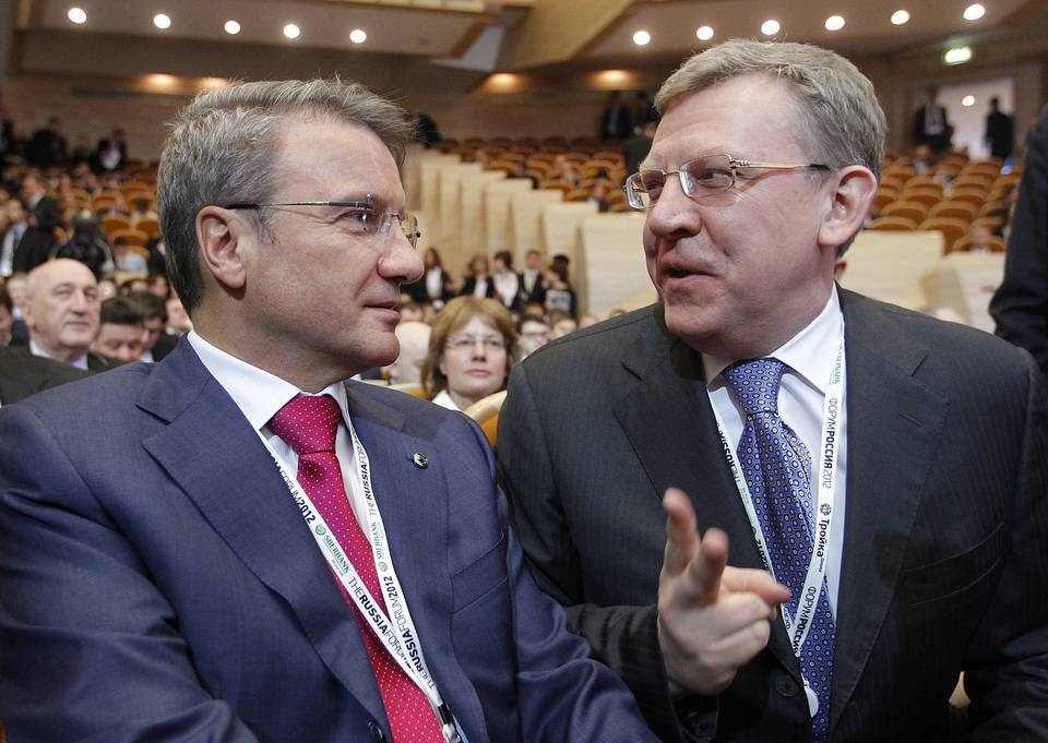 Herman Gref and Alexei Kudrin at Russia 2012 Investment Forum REUTERS/Anton Golubev